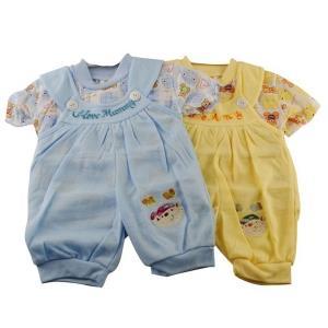 On n'oublie pas les bébés...tout sur www.mybetterprice.com